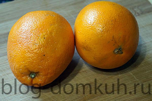 оранжад-мини