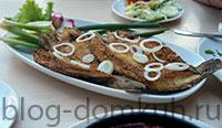 рыба_мини