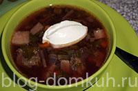 суп-ботва-мини