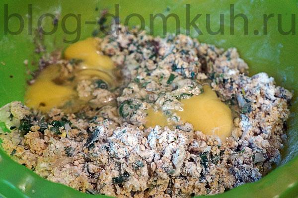 нут-яйца