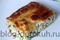 пирог-творог-шпинат-мини